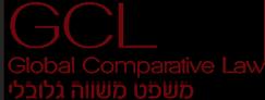 GCL  משפט גלובלי משווה